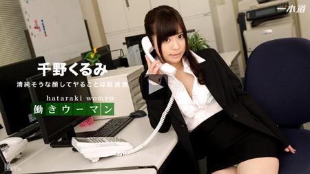 いっぽんどうで美人OLが業務中にオフィス内で生出し交尾