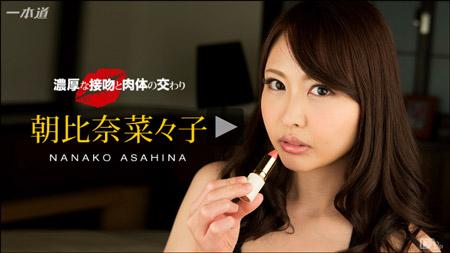 一本道動画で可愛いモデル体系美女による濃厚接吻からの濃密交尾