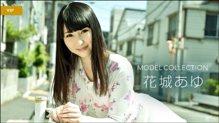 一本道動画から色白美人でパイパンの娘が魅せる濃厚な本気カラミ