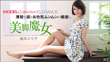 一本道動画でスレンダー美熟女がメスの本性露に大胆なプレイ