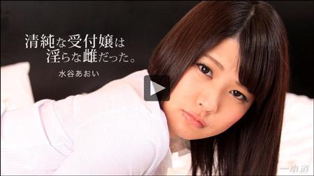 一本道動画から可愛い清純系受付嬢が壮絶な3P生出しで腰振りまくり